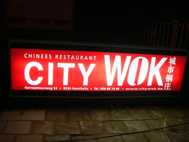 Wok restaurant - City Wok - CityWok te Harelbeke